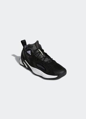 adidas Exhibit A Shoes