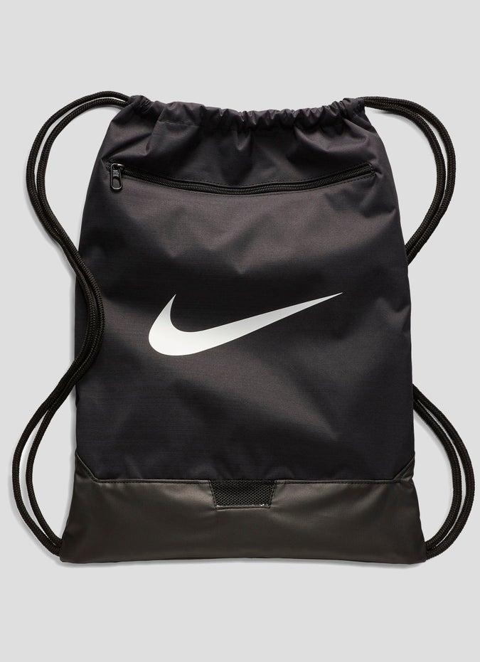 Nike Brasilia String Bag