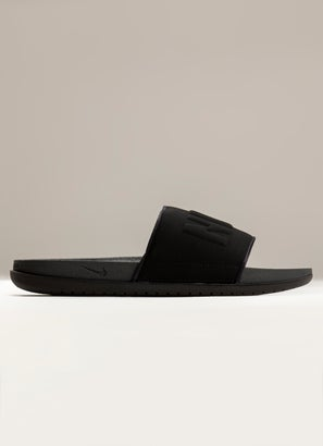 Nike Off Court Slide - Unisex
