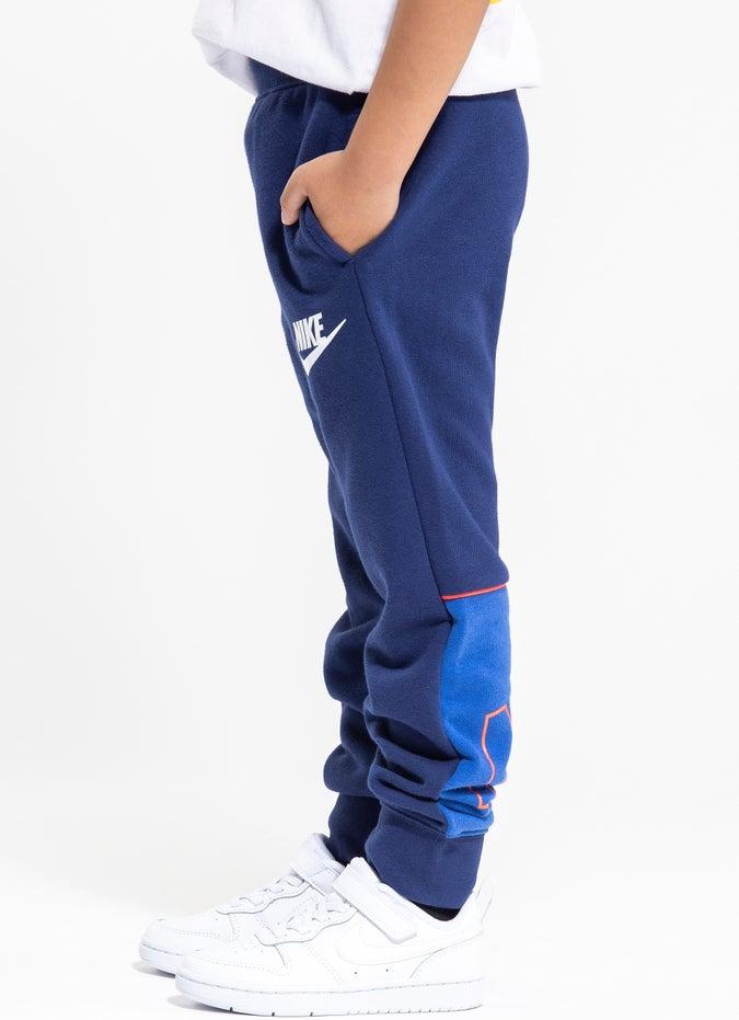 Nike See Me Joggers - Kids