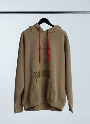 Royàl Not Interested Hoodie - Plus & Curve