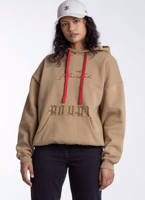 Royàl Not Interested Hoodie