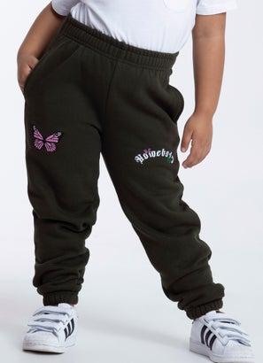 Sugar Girls Homebody Trackpants