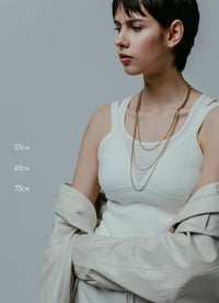 Vitaly Rounded Box Chain Necklace